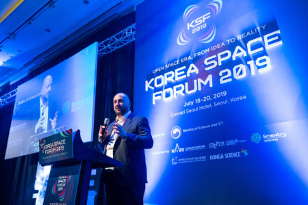 Deputy Prime Minister Étienne Schneider at Korea Space Forum 2019